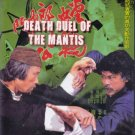 VO1697A  Death Duel Of The Mantis DVD Chinese Kung Fu Action Wa Chung Ting, Fei Lung