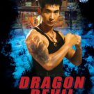 VO1700A  Dragon Devil / Mahjong Dragon DVD Chinese Kung Fu Action Vincent Zhao Blacky Ko