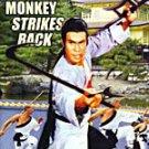 VO1736A  Iron Monkey Strikes Back - Duel At Tiger Village DVD Kung Fu Chen Kuan Tai