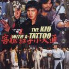 VO1738A  Kid With A Tattoo - Claw of the Eagle DVD Martial Arts Action Kung Fu Wang Yu
