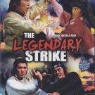 VO1751A  Chung Siu-hung's Legendary Strike DVD Kung Fu Martial Arts action Angela Mao