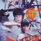 VO1759A  Ninja Hunter DVD Kung Fu action Alexander Lo Rei, Lung Goon Mo, Jack Lung