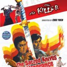VO1774A  Chu Yuen's Sacred Knives Of Vengeance AKA The Killer DVD kung fu martial arts