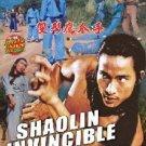 VO1779A  Shaolin Invincible Guys kung fu martial arts DVD Chi Kuan Chun
