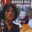 VO1791A  Shaolin Wooden Men aka Shaolin Chamber Of Death DVD Jackie Chan