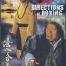 VO1795A  Six Directions of Boxing Shaolin Abbot & Drunken Master DVD David Chiang