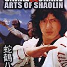 VO1796A  Snake & Crane Arts Of Shaolin DVD Classic Kung Fu Jackie Chan Nora Miao