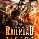 VO1811A  Railroad Tigers DVD Jackie Chan, Huang Zitao, Jaycee Chan action comedy