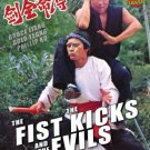 VO1807A  Fist the Kicks and the Evils DVD Bruce Liang, Ku Feng, Bolo Yeung kung fu action