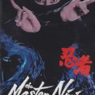 VO1817A  The Master Ninja Episodes 10-13 1984 DVD Martial Arts Action English dubbed