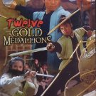 VO1828A  Twelve Gold Medallions DVD kung fu action Chin Ping, Yuen Hua