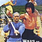 VO1835A  Ways Of Kung Fu Shaolin Temple of Death, Japanese Connection DVD Leung Kar Yan