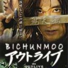 VO1844A  Bichunmoo Flying Warriors DVD korean action Jang Dong-Kun, Jang Jin-Young