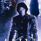 VO1010A  Alive - Japanese action suspense movie DVD Ryuhei Kitamura 4.5 stars!
