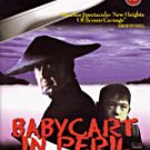 VO1017A Baby Cart in Peril Sword of Vengeance 4 Ogami Itto DVD Lone Wolf Cub Daigoro