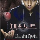VO1028A Death Note - Japanese Best Selling Sci Fi Comic movie DVD 4.5 star!