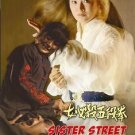 VO1060A Sister Street Fighter #4 Fifth Level Fist Japanese movie DVD Sue Shihomi