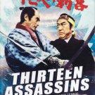 VO1064A Thirteen Assassins - Japanese Samurai Action movie 1963 DVD English subtitles