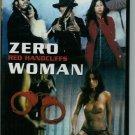 VO1073A Zero Womam: Red Handcuffs - original Japanese Violence movie DVD