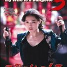 VO1096A My Wife Is a Gangster 3 Korean Action Comedy Sequel movie DVD Shu Qi