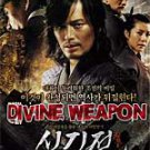 VO1107A The Divine Weapon uncut - Korean Epic Martial Arts Action movie DVD subtitled
