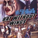 VO1124A Bat Without Wings - Hong Kong Kung Fu Cult Classic Thriller Action movie DVD