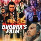 VO1133A Buddha's Palm - Classic Hong Kong Kung Fu Action movie DVD subtitled