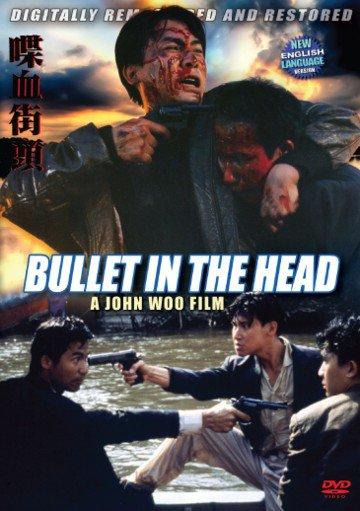 VO1134A John Woo Bullet in the Head - Hong Kong Action