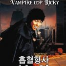 VO1849A  Vampire Cop Ricky DVD korean foreign action English subtitled
