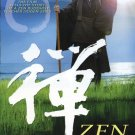 VO1856A  Zen DVD Life of Buddhist Monk Dogen Zenji Japanese english subtitled