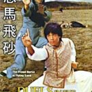 VO1865A  Duels in the Desert The Proud Horse in Flying Sand DVD Lo Dik Angela Mao
