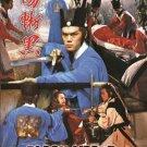 VO1869A  1981 Shaw Brothers Black Lizard DVD Sun Chien, Derek Yee Tung Sing, Helen Poon
