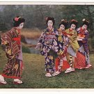 Vintage JAPAN Japanese Postcard GEISHA MAIKO Beauties #EG34
