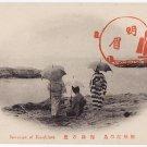 Vintage JAPAN Japanese Postcard Enoshima Beach Women #EC31