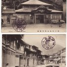 "Lot of 2 Antique JAPAN Japanese Postcards ""Kinosaki Onsen"" Hot Spring Resort #EC35"