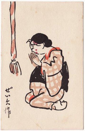 Lot of 3 Vintage JAPAN Japanese Art Postcards Woodblock Print  #EAW3