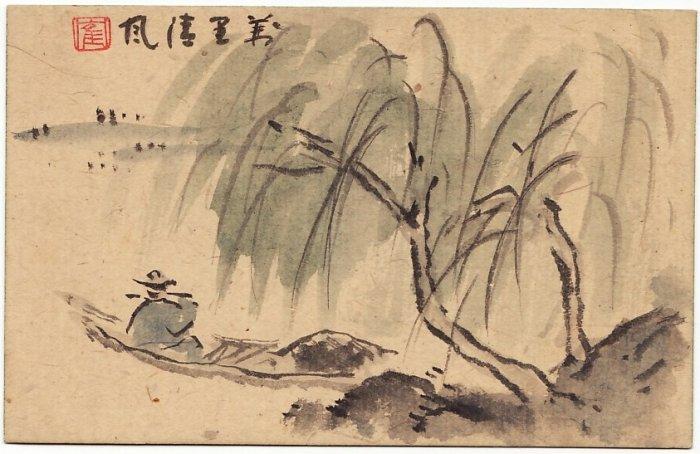 Vintage JAPAN Japanese Art Artist Signed Postcard Original Hand-Painting  #EAW5