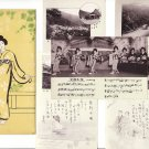 Set of 5 Vintage JAPAN Japanese Postcards w/ Folder GEISHA Hot Spring #EG57