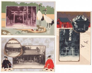 Lot of 3 Antique Japanese Embossed Postcards SHIOGAMA Shrine #EA65