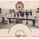 Antique JAPAN Postcard RED CROSS Nurses RUSSO-JAPANESE WAR #EMR5