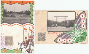 Lot of 2 Antique JAPAN Japanese Postcards Military Art by MITSUKOSHI in 1906 #EM72
