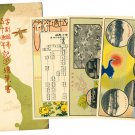 Set of 3 Antique JAPAN Japanese Art Postcards w/ Holder Firefly Lamp #EA91