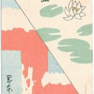 1935 Vintage JAPAN Japanese Art Artist Signed Postcard Woodblock Print New Year #EAW8