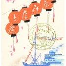 Set of 3 Vintage JAPAN Japanese Art Postcards w/ Folder Woodblock Print Tokyo Port Festival #EAW19