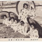 Vintage JAPAN Japanese Postcard Beauty GEISHA in Hot Sand Bath #EG70