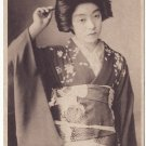 Antique JAPAN Japanese Postcard GEISHA Beauty BIJIN KANZASHI  #EG71