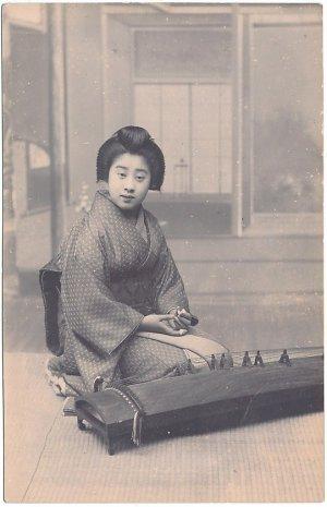 Antique JAPAN Japanese Real Photo Postcard GEISHA Beauty KOTO #EG81