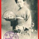 1906 JAPAN Japanese Postcard GEISHA Beauty Mum Flower #EG83