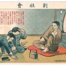 1908 JAPAN Japanese Art Postcard KOKKEI SHINBUN Backstage #EAK1