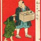 JAPAN Japanese Art Postcard KOKKEI SHINBUN Imperial Couple HINA Dolls in Box #EAK22